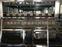 QGF大桶装矿泉水生产线