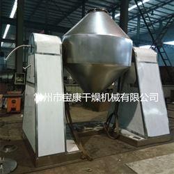SZG系列聚乙烯双锥回转真空干燥机