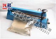 200型封口机手压式保鲜袋塑料袋茶叶袋食品袋无纺布包装机