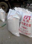 锅炉保养剂,工业级食品级干燥剂,厂家现货 质优价廉