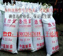 厂家直销干燥剂 锅炉停炉保养剂 好厂家选淼阳