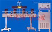 槐花蜜全自动铝箔封口机*¥悬浮剂电磁感应封口机代理商价格