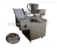 中南XPGX10/30ml小瓶灌装旋(轧)盖机
