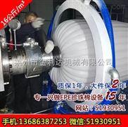 山东潍坊epe珍珠棉片材挤出机 大型250珍珠棉发泡布挤出生产线
