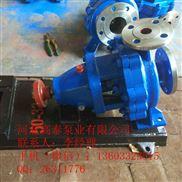IH化工离心泵 IH不锈钢耐腐蚀泵