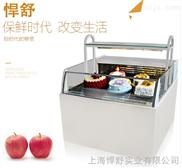 保鲜柜价格【上海保鲜展示柜】蛋糕保鲜柜价格-保鲜展示柜-冰淇淋冷藏柜价格