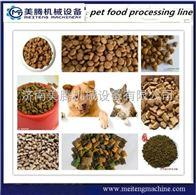寵物食品生產線設備雙螺杆膨化機