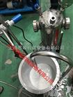 GMSD2000头孢克肟混悬液分散机