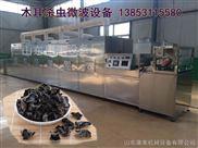 豆制品杀菌设备,豆制品灭菌设备定做,豆制品杀菌设备厂家
