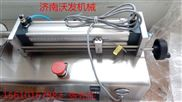 江苏徐州单头卧式润滑油灌装机