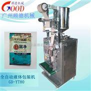 GD-YT 液体自动包装机哪家好