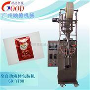 GD-YT 广州酱料液体包装机批发