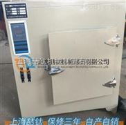 【8401A-1型高温干燥箱,远红外高温干燥箱,不锈钢高温干燥箱】厂家首选