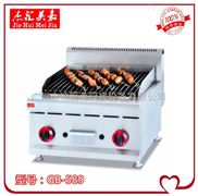 臺式燃氣火山石燒烤爐