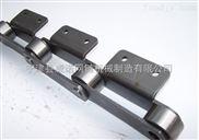 C2082-板链输送机用C2082双节距弯板链条1寸双节距链条