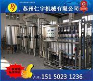 飲用水廠必備 純凈水水處理設備 RO單級/雙級反滲透純水機
