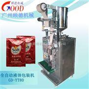 广州全自动液体包装机