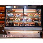 弧形蛋糕柜,冷藏保鲜蛋糕展示柜,大理石面蛋糕柜