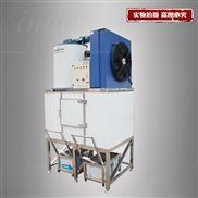 日产2吨商用制冰机 大型商超冰鲜片冰制冰机
