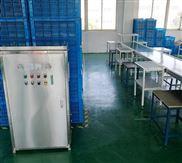 食品水处理臭氧发生器