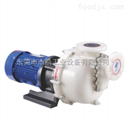 東莞自吸泵 杰凱耐酸堿自吸泵訂購