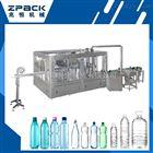 高产量全自动矿泉水灌装机