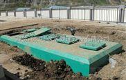屠宰一体化污水处理设备厂家