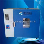 小型电子烘箱 高温加热箱 小型