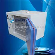 工业热循环烘箱