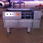 鸿盛冻肉切丁机,肉类切丁机厂家制造直销