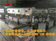 武汉全自动豆腐机
