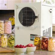 番茄凍干機,番茄冷凍干燥機