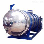 石斛冷冻干燥机,铁皮石斛冷冻干燥机