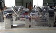 GD-VH 湛江高速V型物料混合机