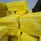 临泉县玻璃棉价格 无甲醛玻璃棉风板价格