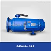 供应自动排污过滤器 全自动反冲洗过滤器