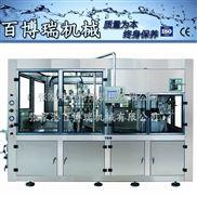 BBRN7229-BBRN7229  厂家全自动灌装机 铝制易拉罐