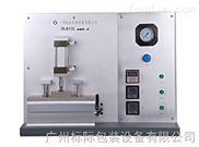 广州标际|GBB-A热封仪|热封强度仪
