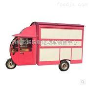 定制电动小吃车移动早餐车糖葫芦麻辣烫烧烤串串香饮品车