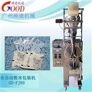 GD-FJ80 白芍粉末自动包装机