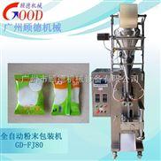 GD-FJ 全自动5克粉末定量包装机
