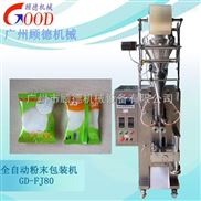 GD-FJ 长条形咖啡固体饮料包装机