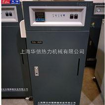 72kw电热水锅炉厂家