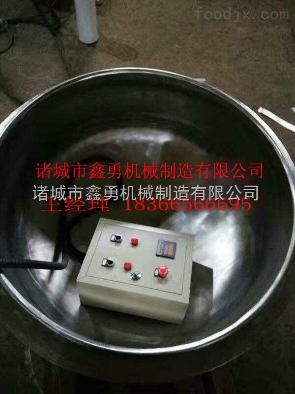 电加热松香锅