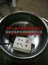 电加热松香锅结构