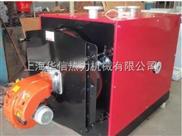 熱銷電加熱常壓熱水鍋爐