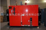 大型燃气热水锅炉