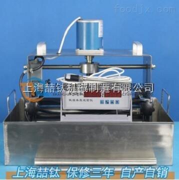 ZSY-1型防水建材不透水仪_沥青温柔度试验仪操作说明_沥青防水建材温柔度试验仪