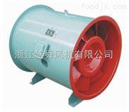 上虞越舜风机供应HTF消防高温排烟通风轴流式风机