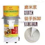 重庆天下小型商用豆浆机